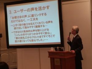 大阪会場(2月9日:帝国ホテル大阪)