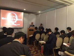 東京会場(2月16日:ホテル グランパシフィック LE DAIBA)