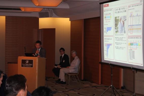 東京会場での様子。大阪、東京合わせ300名を超える施設さまに参加いただきました