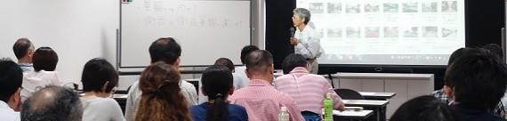 かなり専門的なテーマのセミナーや勉強会にもにシニアの参加者が多い