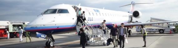 目的の空港に到着。搭乗券の発券はシステムが複雑でシニアにはハードルが高い