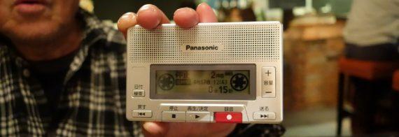 表示窓がカセットテープの残量を確認する窓に模されているのも心憎い
